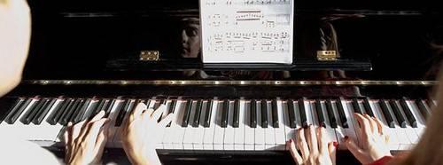 ISEN section Musique-Etudes